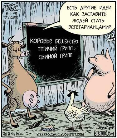 http://cs1874.vkontakte.ru/u6891168/97852368/x_a83401aa.jpg